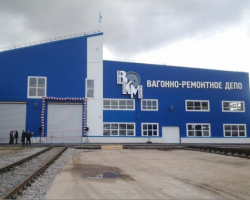 ООО «Вагонно-колесная мастерская» производственная база