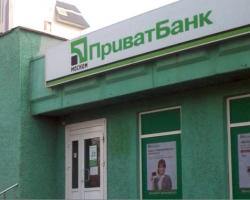 ЗАО МКБ «Москомприватбанк»